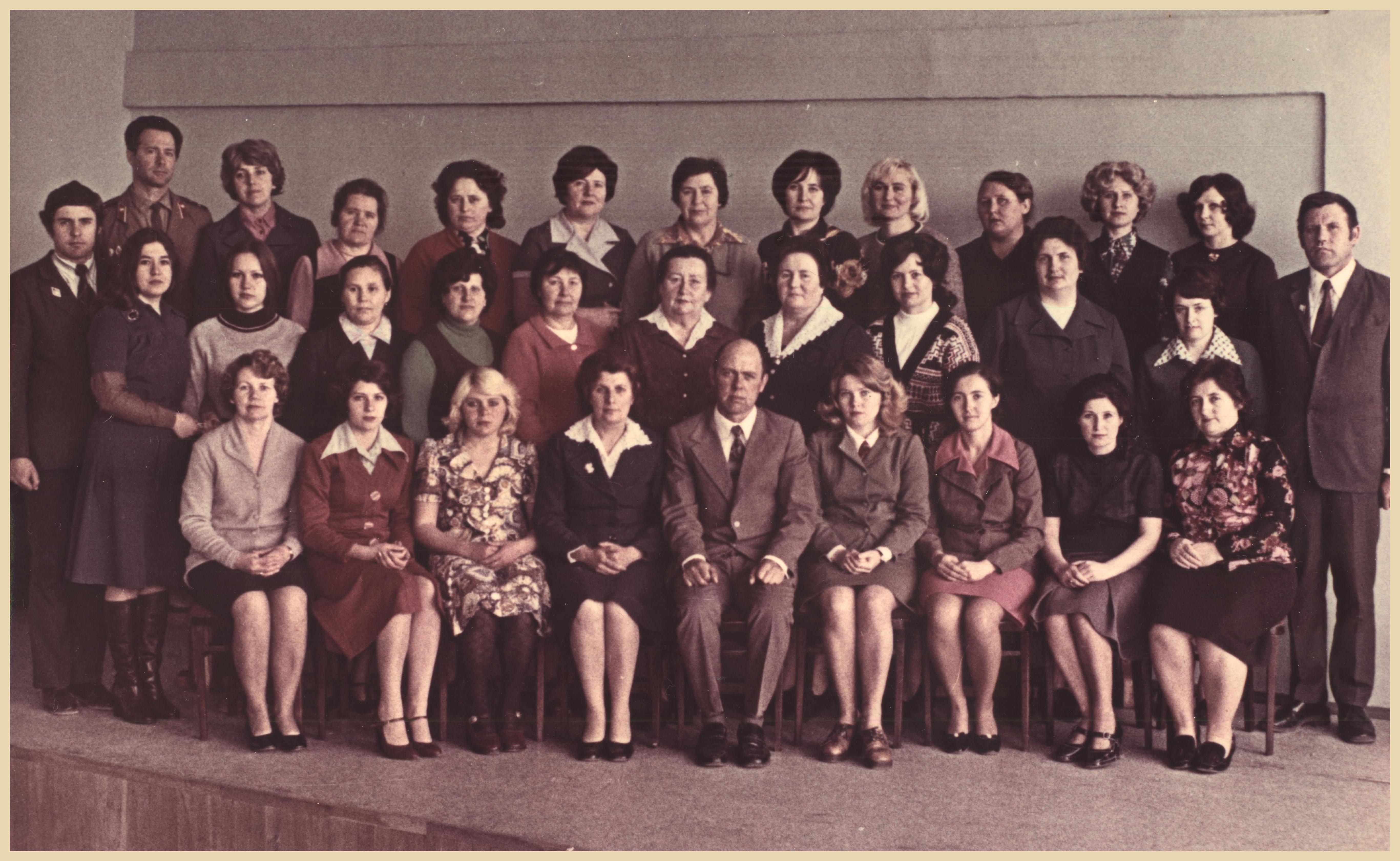 Первый педагогический состав школы 1977 г.